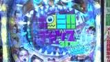 海賊王船長タック season.3 #5 第3戦(前半戦)