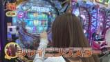 ポコポコ大作戦 #6 ポコ美&助六&はっち ビッグアップル.秋葉原店(後編)