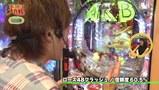 ポコポコ大作戦 #21 ポコ美&七之助&るる パラッツォ蕨店(前編)
