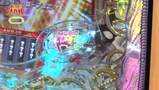ポコポコ大作戦 #22 ポコ美&七之助&るる パラッツォ蕨店(後編)