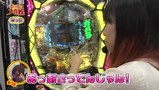 ポコポコ大作戦 #25 ポコ美&優希&田中由姫 メッセ笹塚店(前編)