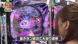 ポコポコ大作戦 #28 ポコ美&山ちゃんボンバー&はっち メッセ笹塚店(後編)