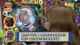 ポコポコ大作戦 #35 ポコ美&七之助&はっち パールショップともえ奥野谷店(前編)