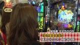 ポコポコ大作戦 #42 ポコ美&ドテチン&るる TOHO要町店(後編)