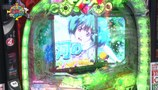ういち・ヒカルのパチンコ天国と地獄 #076 ぱちんこCR聖戦士ダンバイン