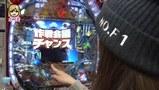 パチマガGIGAWARS シーズン10 #13 優勝者決定戦 ポコ美VS優希