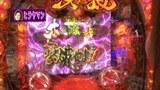 炎の!!パチンコ頂(てっぺん)リーグ #10 ヒラヤマンVS助六 CR牙狼FINALほか