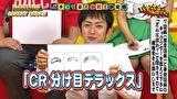 パチってる場合ですよ! #111 CRスーパー海物語IN沖縄4