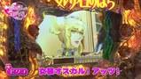 ビワコ♥かおりっきぃ☆♥レオ子の これが私の生きる道 再び! #3 ミュー川口芝店  後編
