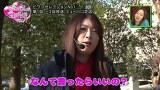 ビワコ♥かおりっきぃ☆♥レオ子の これが私の生きる道 再び! #61 総集編 後編