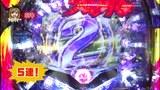 パチマガGIGAWARS シーズン11 #1 第1回戦 ドテチンVS七之助VSシルヴィー(前半戦)