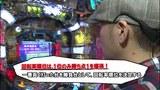 パチマガGIGAWARS シーズン11 #2 第1回戦 ドテチンVS七之助VSシルヴィー(後半戦)