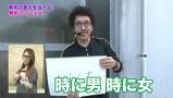 ガチスポ!~ツキスポ出演権争奪ガチバトル~ #10 矢部あやVS麗奈VS中島望美