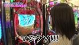 ガチスポ!~ツキスポ出演権争奪ガチバトル~ #34 るるVS矢部あやVS美咲
