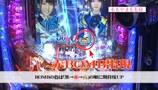 ヒラヤマンのおもてなし #1 ゲスト:ももやまもも ぱちんこAKB48 バラの儀式