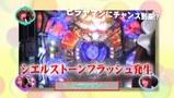 ヒラヤマンのおもてなし #6 ゲスト:満井あゆみ CR銀河乙女(後編)