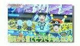ヒラヤマンのおもてなし #024 ゲスト:及川奈央 CRぱちんこ よしもとタウン(後編)