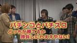 玉かメダルか? #1 ぱちんこAKB48 バラの儀式ほか