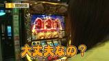 一発逆転 5☆5奪取 #1 辻ヤスシVS朱音VS東條さとみVSバイソン松本