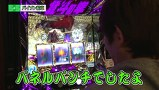 一発逆転 5☆5奪取 #7 辻ヤスシVS朱音VS東條さとみVSバイソン松本