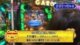 マネーのメス豚~100万円争奪パチバトル~ #2 モリコケティッシュVSかおりっきぃ(後半戦)