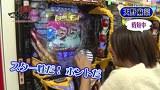 マネーのメス豚~100万円争奪パチバトル~ #6 シルヴィーVS天野麻菜(後半戦)