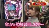 マネーのメス豚~100万円争奪パチバトル~ #7 桜キュインVS麗奈(前半戦)