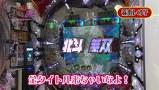 マネーのメス豚~100万円争奪パチバトル~ #10 銀田まいVS森本レオ子(後半戦)