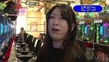 マネーのメス豚~100万円争奪パチバトル~ #13 カブトムシゆかりVSビワコ(前半戦)