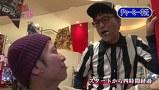 マネーのメス豚~100万円争奪パチバトル~ #16 チャーミー中元VS政重ゆうき(後半戦)