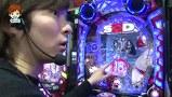パチマガGIGAWARS シーズン14 #8 第4回戦 優希VS七之助VSるる(後半戦)