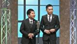 2012年度版 漫才 爆笑問題のツーショット~2011年総決算~