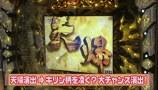 ビジュR1パチ劇場 #44 ぱちんこCR蒼天の拳 天帰