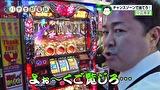 パチす郎電鉄 #48 最終決戦!!