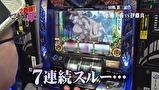 マネーの豚2匹目~100万円争奪スロバトル~ #32 マネーの豚2匹目総集編