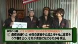 スロじぇくとC #31 パチスロバジリスク~甲賀忍法帖~絆