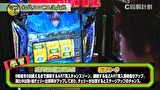 スロじぇくとC #69 アナザーゴッドハーデス-奪われたZEUSver.-