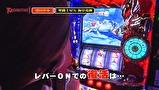 Knockout! Season1 #4 一回戦Dブロック 辻ヤスシ・窪田サキVSうっちい・つる子
