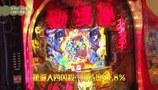 満天アゲ×2カルテット #11 ぱちんこCRキャプテンハーロック