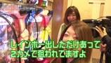 満天アゲ×2カルテット #12 ぱちんこCRキャプテンハーロック