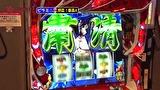 Knockout! Season2 #9 決勝戦 ピラミΔVS矢野キンタ