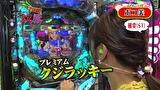 マネーのメス豚2匹目~100万円争奪パチバトル~ #11 ポコ美VSカブトムシゆかり (前半戦)