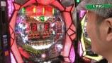 パチンコ実戦塾2016 #9 ぱちんこAKB48 バラの儀式