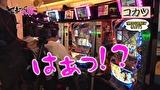 マネーの小豚 ~マネ豚出場権争奪スロバトル~ #3 決勝ラウンド(前半戦)