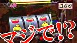 マネーの小豚 ~マネ豚出場権争奪スロバトル~ #4 決勝ラウンド(後半戦)