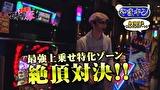 マネーの豚3匹目 ~100万円争奪スロバトル~ #25 伊藤真一 VS やまのキング(前半戦)
