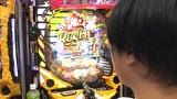 三流×3 #22 CR不二子~Lupin The End~