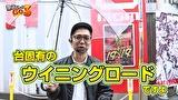 閉店くんがGO3 #9 パチスロ聖闘士星矢 海皇覚醒