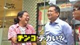 ハセガワヤングマン #9 CR今日もカツ丼Z2